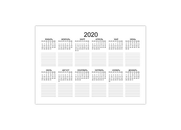 Календарь 2020 по 6 месяцев в ряду