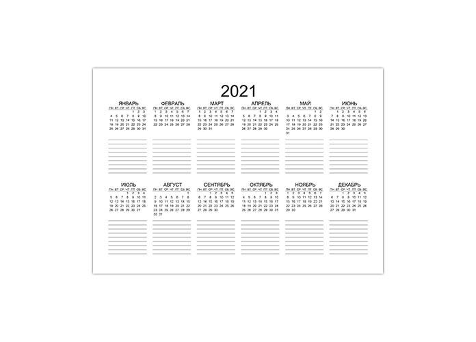 Календарь 2021 по 6 месяцев в ряду