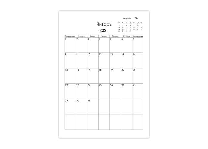 Календарь-планер на 2024 год