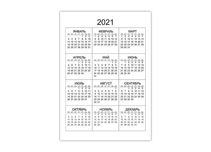 Черно-белый вертикальный календарь на 2021 год