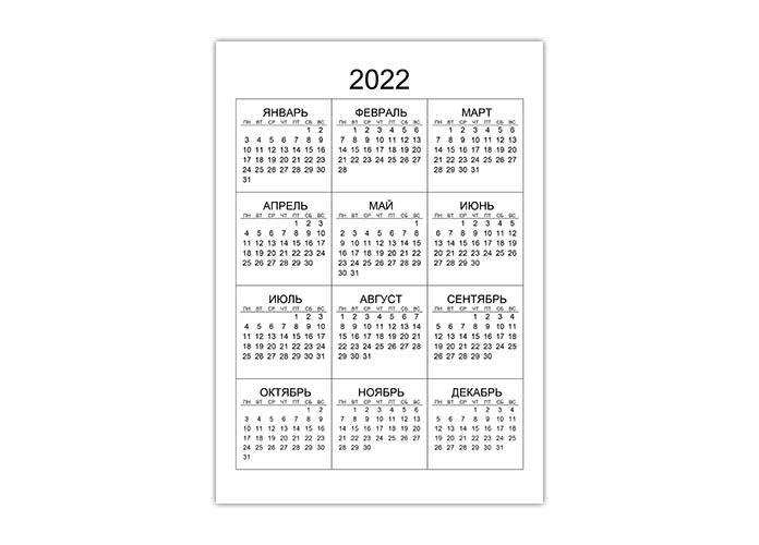 Черно-белый вертикальный календарь на 2022 год