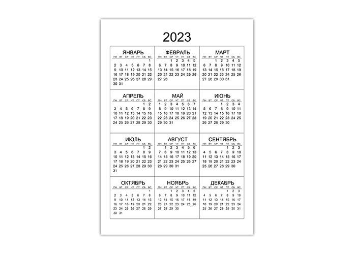 Черно-белый вертикальный календарь на 2023 год