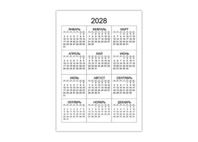 Черно-белый вертикальный календарь на 2028 год
