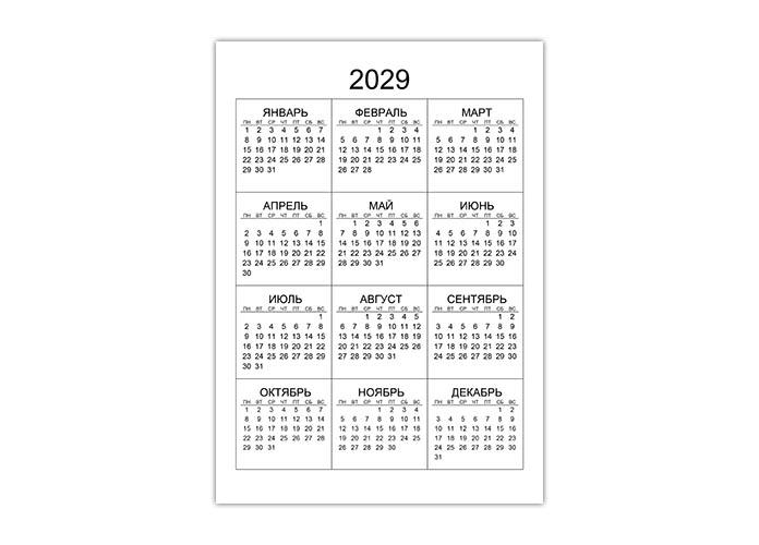 Черно-белый вертикальный календарь на 2029 год