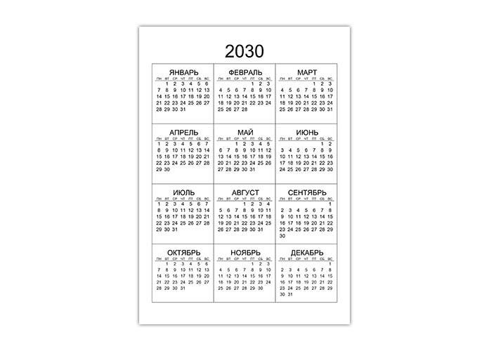 Черно-белый вертикальный календарь на 2030 год