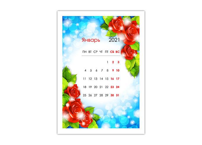 Красивый календарь на 2021 год по месяцам