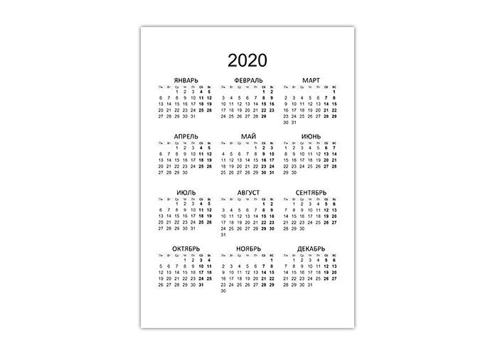 Вертикальный простой годовой календарь 2020