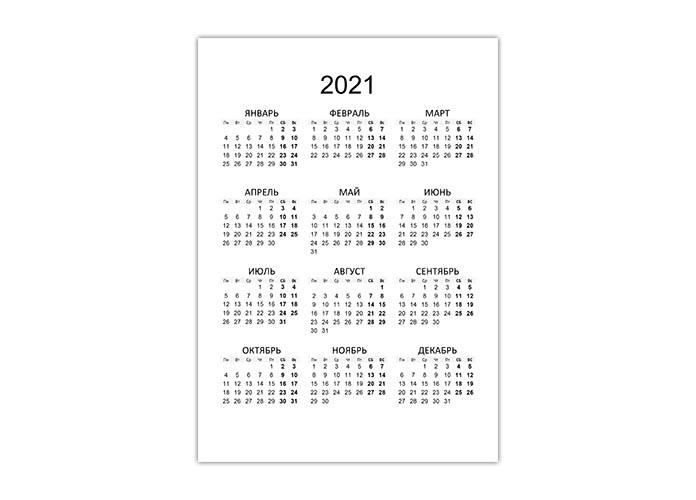 Вертикальный простой годовой календарь 2021