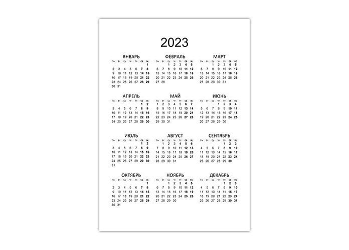 Вертикальный простой годовой календарь 2023