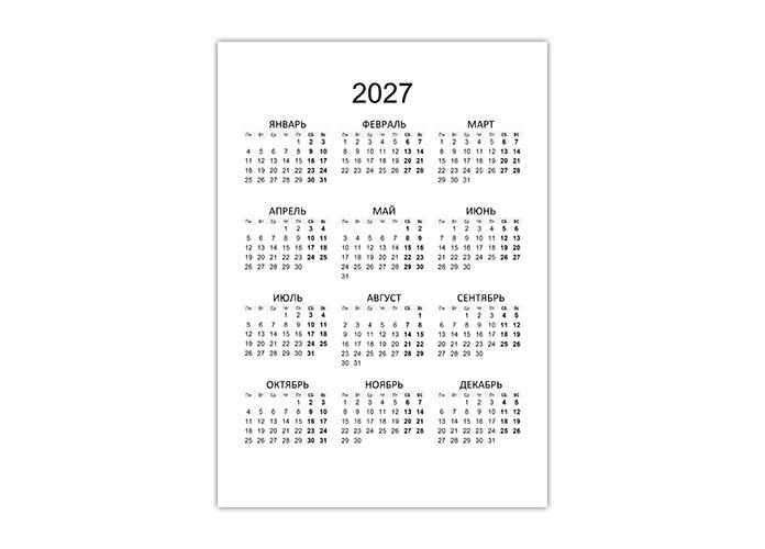 Вертикальный простой годовой календарь 2027