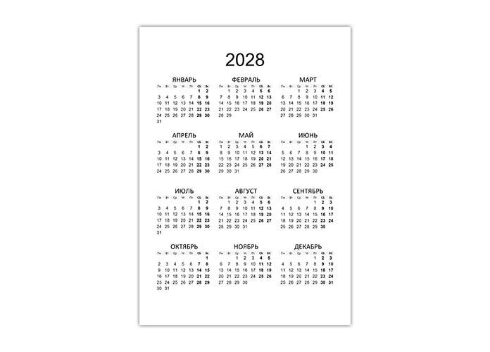 Вертикальный простой годовой календарь 2028