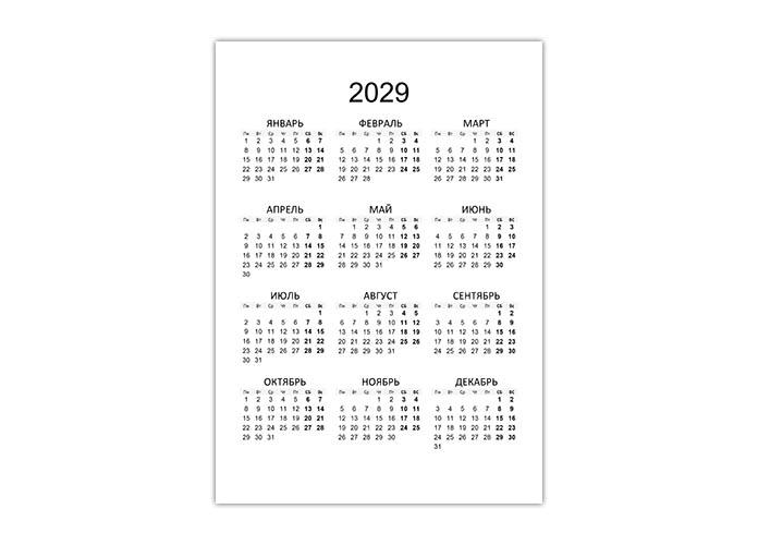 Вертикальный простой годовой календарь 2029