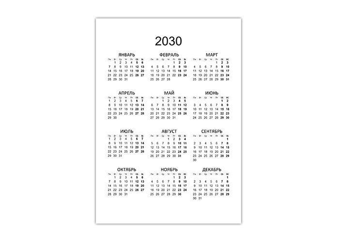 Вертикальный простой годовой календарь 2030