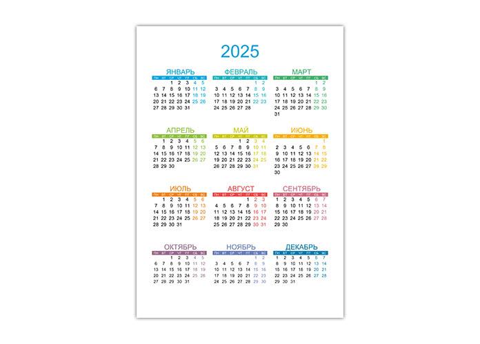 Цветной вертикальный годовой календарь 2025