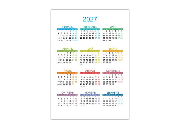 Цветной вертикальный годовой календарь 2027