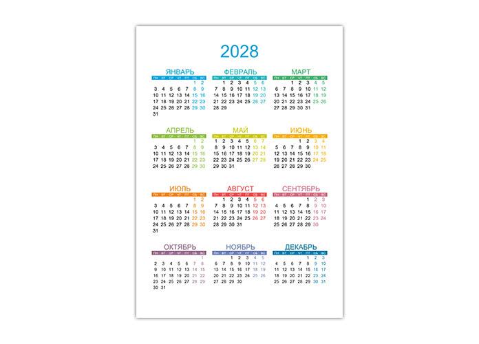 Цветной вертикальный годовой календарь 2028