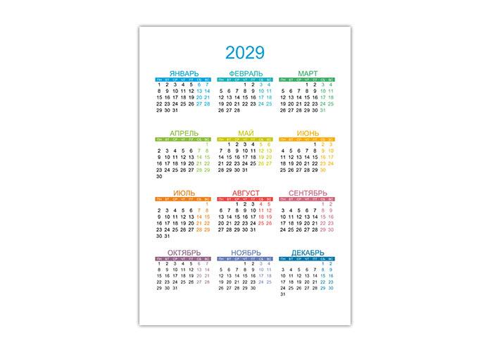Цветной вертикальный годовой календарь 2029