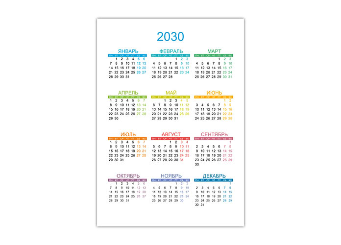 Цветной вертикальный годовой календарь 2030