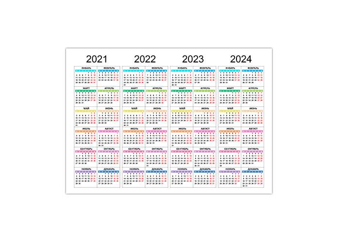 Календарь на 2021, 2022, 2023, 2024 год