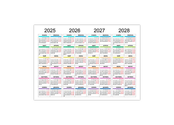 Календарь на 2025, 2026, 2027, 2028 год