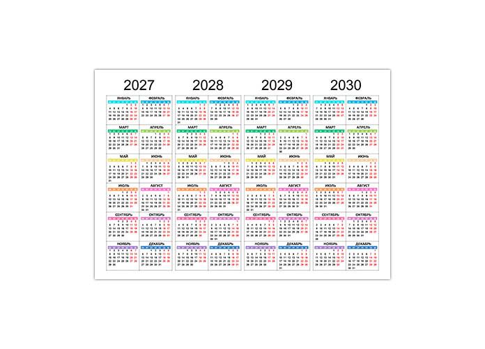 Календарь на 2027, 2028, 2029, 2030 год