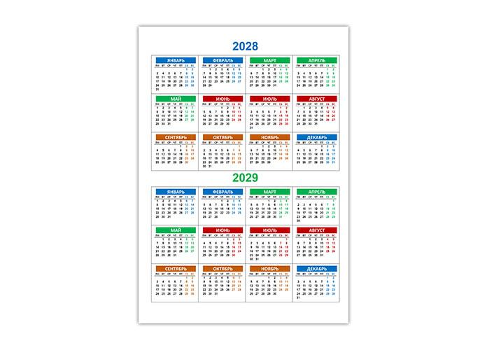 Календарь на 2028 и 2029 год