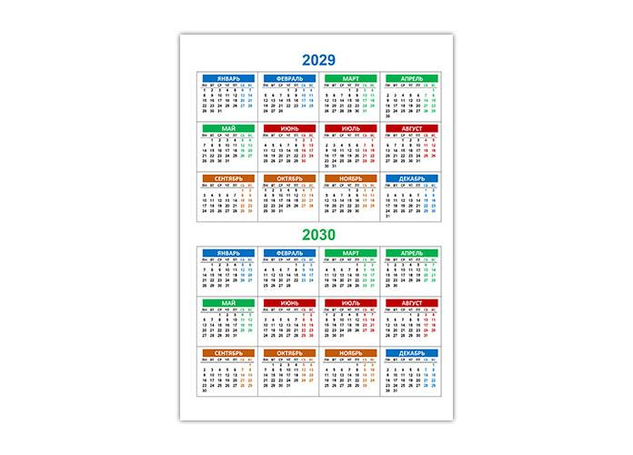 Календарь на 2029 и 2030 год