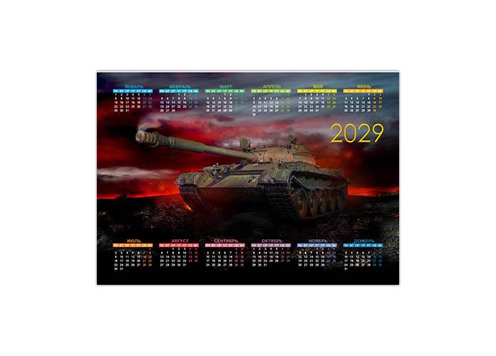 Календарь с танком на 2029 год