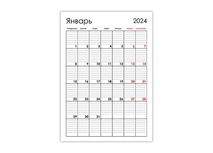 Планер 2024 с графами