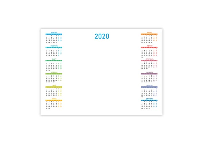 Календарь 2020 на прозрачном фоне