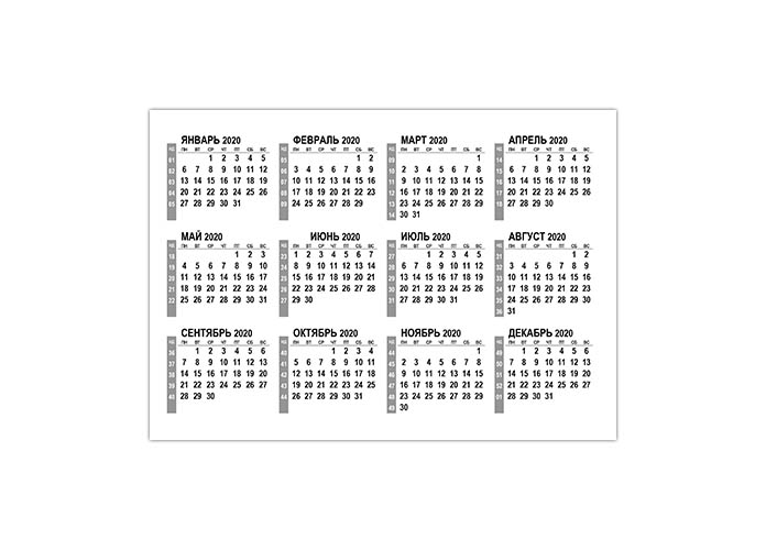 Календарь 2020 с номерами недель А4 формата