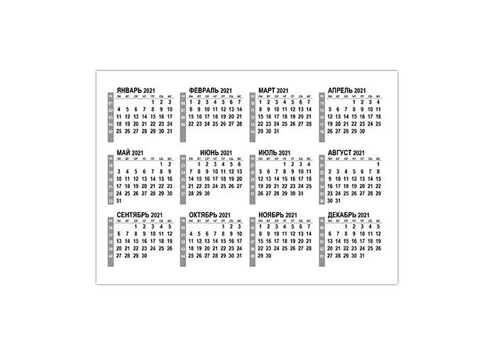 Календарь 2021 с номерами недель А4 формата