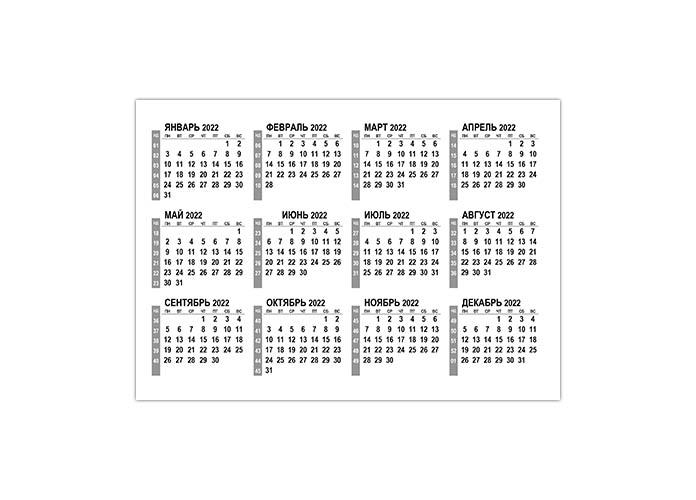 Календарь 2022 с номерами недель А4 формата