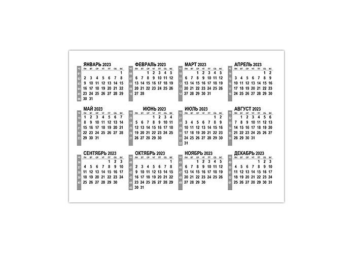 Календарь 2023 с номерами недель А4 формата