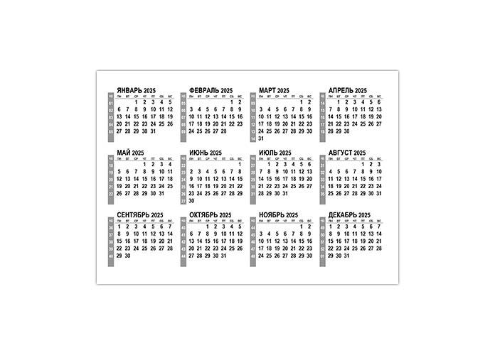 Календарь 2025 с номерами недель А4 формата