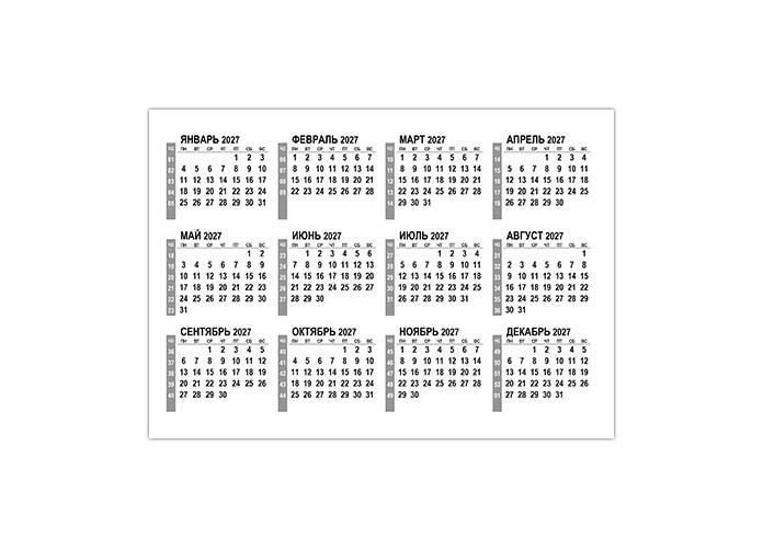 Календарь 2027 с номерами недель А4 формата