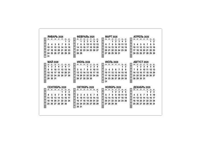 Календарь 2028 с номерами недель А4 формата
