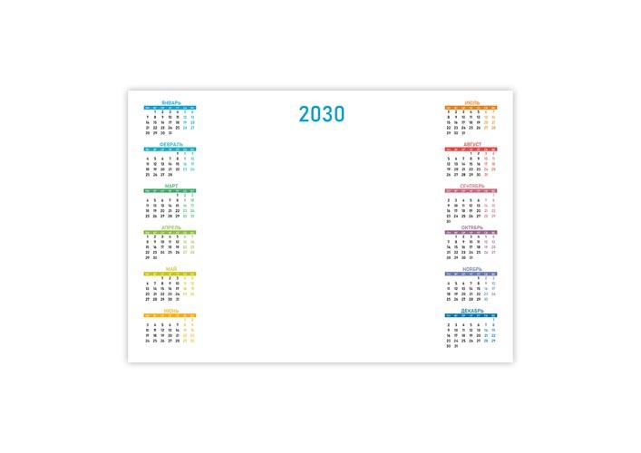 Календарь 2030 на прозрачном фоне