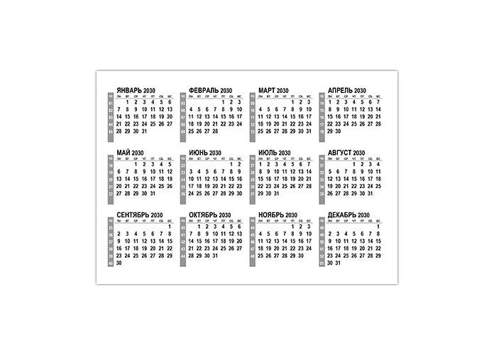Календарь 2030 с номерами недель А4 формата