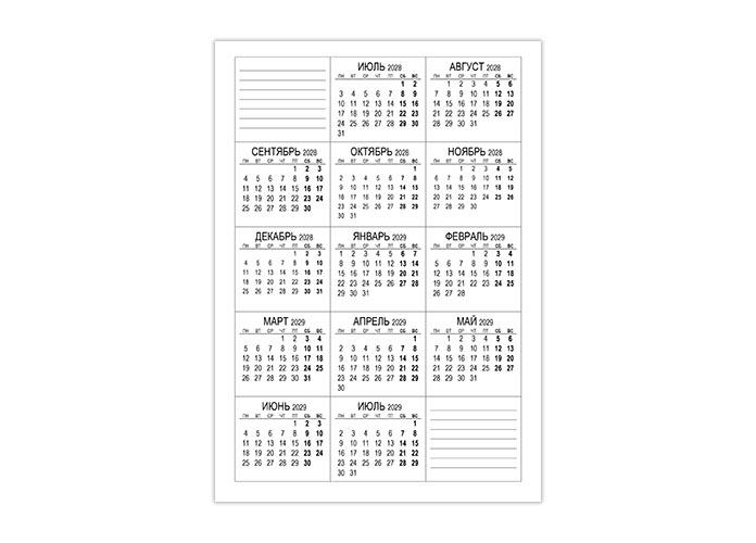Календарь с июля 2028 по июль 2029