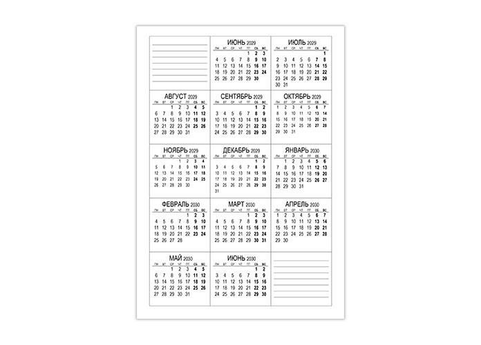 Календарь с июня 2029 по июнь 2030