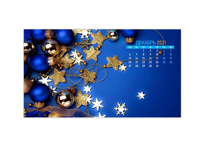 Обои-календарь на декабрь 2021