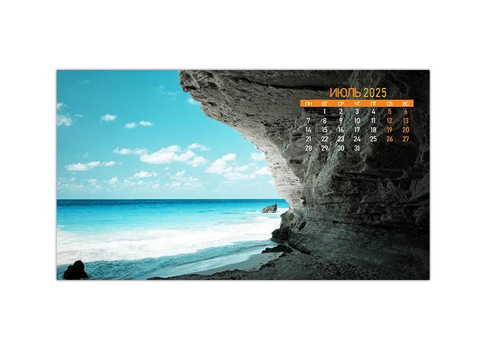 Обои-календарь на июль 2025