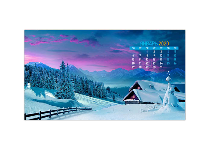 Обои-календарь на январь 2020