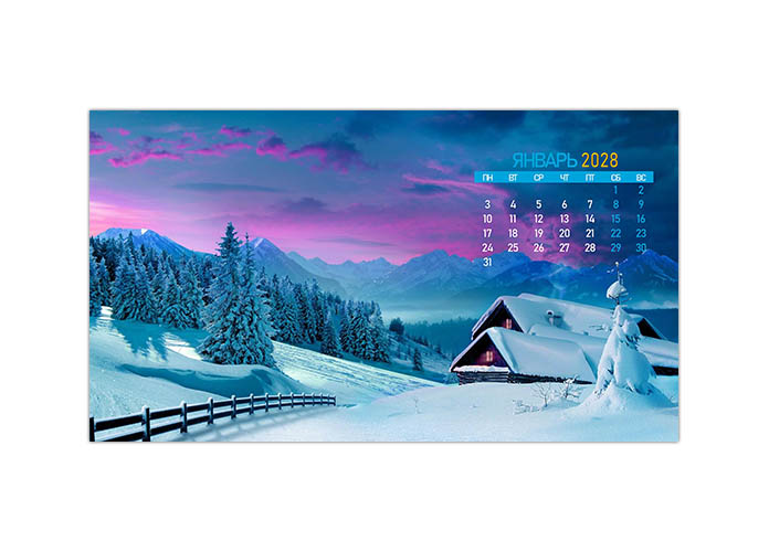 Обои-календарь на январь 2028