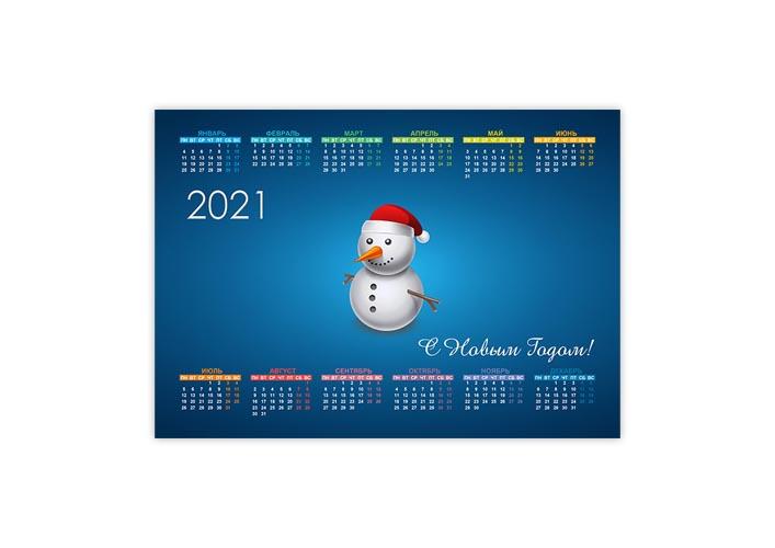 Календарь 2021: С Новым Годом!