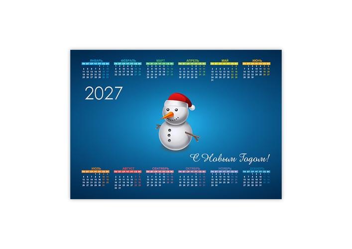 Календарь 2027: С Новым Годом!