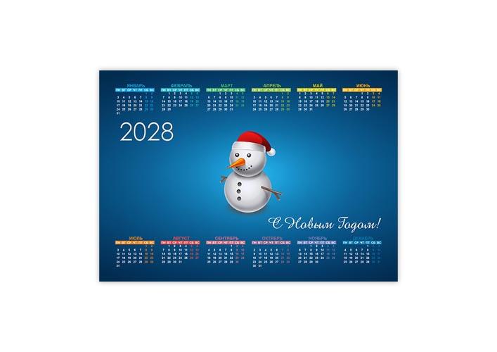Календарь 2028: С Новым Годом!
