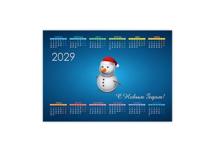 Календарь 2029: С Новым Годом!