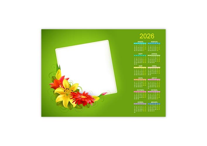 Календарь-рамка 2026